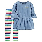 carter's® Size 9M 2-Piece  Lovely  Flutter Sleeve and Stripe Legging Set