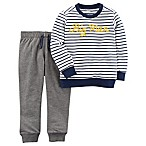 carter's® Size 6M 2-Piece Striped Big Man Pullover and Knit Jogger Set