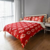 Designs Direct Tribal Block Pattern King Duvet Cover in Red