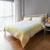 Designs Direct Tribal Border Pattern King Duvet Cover in Yellow