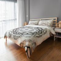 Designs Direct Watercolor Kaleidoscope Twin Duvet Cover in Grey