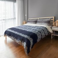 Designs Direct Ornamental King Duvet Cover in Blue