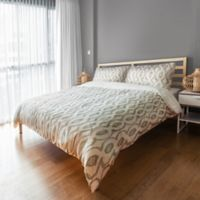 Designs Direct Cat Eye Queen Duvet Cover in Taupe