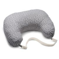 Boppy® 2-Sided Nursing Pillow in Mosaic