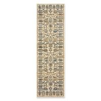 Oriental Weavers Empire Woven 2'3 x 7'6 Area Rug in Ivory