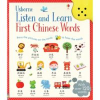 """""""Chinese Words"""" by Sam Taplin"""