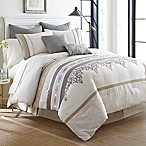 Jordan 12-Piece Queen Comforter Set in White/Grey