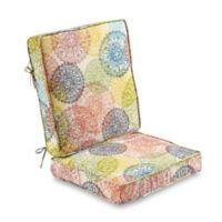 Doily Outdoor Multicolor 2 Piece Deep Seat Chair Cushion