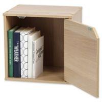 IRIS® Storage Cube Box in Natural