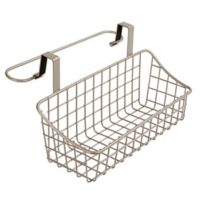 Spectrum Steel Grid Small Over-the-Door Towel Bar/Basket in Satin Nickel