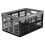 CleverMade CleverCrate 45-Liter Collapsible Utility Crate in Grey