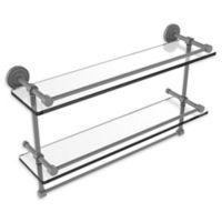 Allied Brass Dottingham 2-Tier 22-Inch Gallery Glass Shelf with Towel Bar in Matte Grey