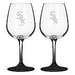 Satin Etched MLB Chicago White Sox Wine Glasses (Set of 2)