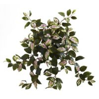 Nearly Natural 21-Inch Hoya Artificial Hanging Bush (Set of 4)