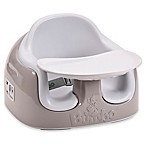 Bumbo® 3-in-1 Multi Seat in Beige/Cool Grey