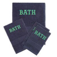 CB Station Luxury Cotton 8-Piece Bath Towel Set in Navy