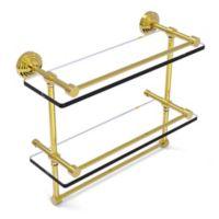 Allied Brass 16-Inch Gallery Double Glass Shelf with Towel Bar in Polished Brass