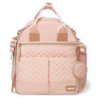 SKIP*HOP® Suite 6-Piece Diaper Backpack Set in Blush