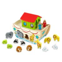 KidKraft® Noah's Ark Shape Sorter