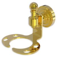 Allied Brass Retro Dot Tumbler and Toothbrush Holder in Polished Brass