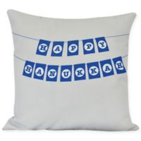 Banner Day Square Throw Pillow in Grey