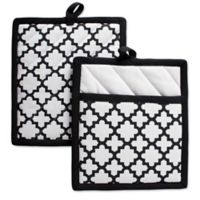 Design Imports Lattice Pot Holders in Black (Set of 2)