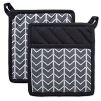 Design Imports Herringbone Pot Holders (Set of 2) in Black