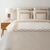 Surya Afia Bohemian King/California King Duvet Cover Set in Cream/Tan