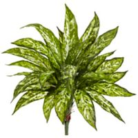 Nearly Natural 18-Inch Aglonema Plants (Set of 4)