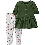 carter's® Size 3M 2-Piece Olive Button Top and Owl Pant Set