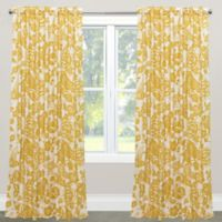 Skyline Furniture Canary 96-Inch Rod Pocket/Back Tab Window Curtain Panel in Yellow