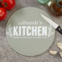 Her Kitchen 8-Inch Round Glass Cutting Board