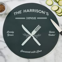 Farmhouse Kitchen 12-Inch Round Glass Cutting Board