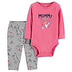 "carter's® Size 3M 2-Piece ""Mommy & Me"" Bodysuit and Pant Set in Pink"