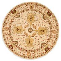 Safavieh Anatolia 4' x 4' Kenzie Rug in Ivory