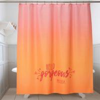 Morning Motivation Shower Curtain