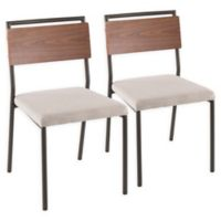 Lumisource® Fiji Chairs in Cream (Set of 2)