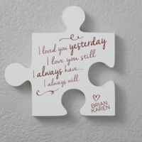 Romantic Quotes 12-Inch Square Puzzle Piece Wall Décor