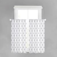 Buy Navy White Curtains From Bed Bath Amp Beyond