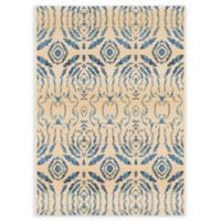 "Unique Loom Mirrored Eden Outdoor 2'2"" X 3' Powerloomed Area Rug in Beige"