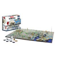 4D Cityscape Time Tokyo, Japan Puzzle