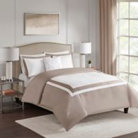 510 Design Carroll Full/Queen Duvet Cover Set in Tan
