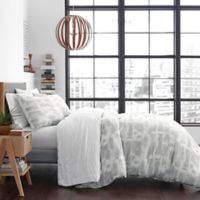 City Scene® Aria Twin Duvet Set