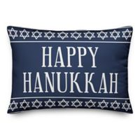 "Designs Direct Happy Hanukkah"" Oblong Throw Pillow in Blue"