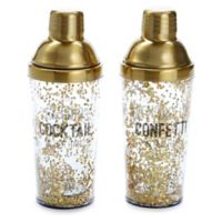Happy Hour Cocktail Shaker in Gold