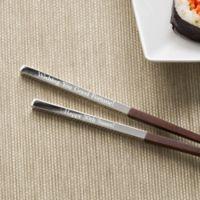 Happy Birthday! 3-pc Personalized Chopstick Set