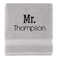 Monogrammed Wamsutta® Hygro® Mr. & Mrs. Duet Bath Towel in Chrome