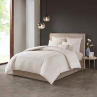N Natori® Hanae Full/Queen Duvet Cover Set in White