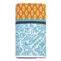 Akello Fingertip Towel