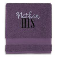 Wamsutta® Personalized Hygro® His or Hers Duet Bath Towel in Iris